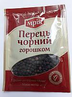 Перец черный горошек тм Мрия 20г оптом
