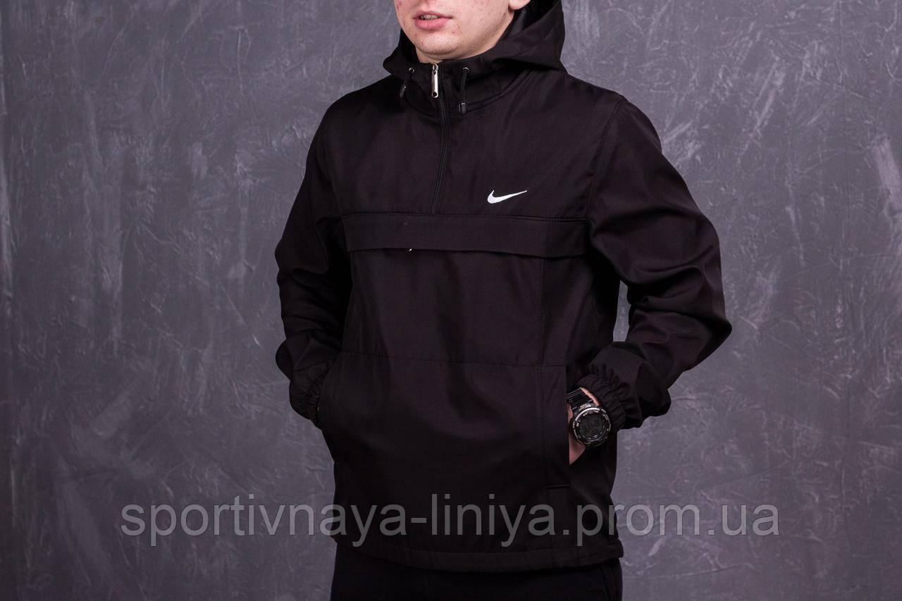 Мужской Анорак (ветровка) черный Nike реплика