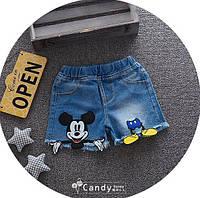 Шорты для девочек Mickey 100см.