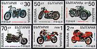 Болгария 1992 - мотоциклы - MNH XF