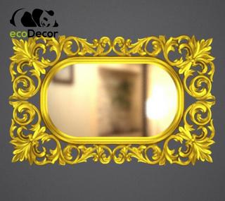 Зеркало настенное Grodno в золотой раме