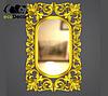 Зеркало настенное Grodno в золотой раме, фото 2