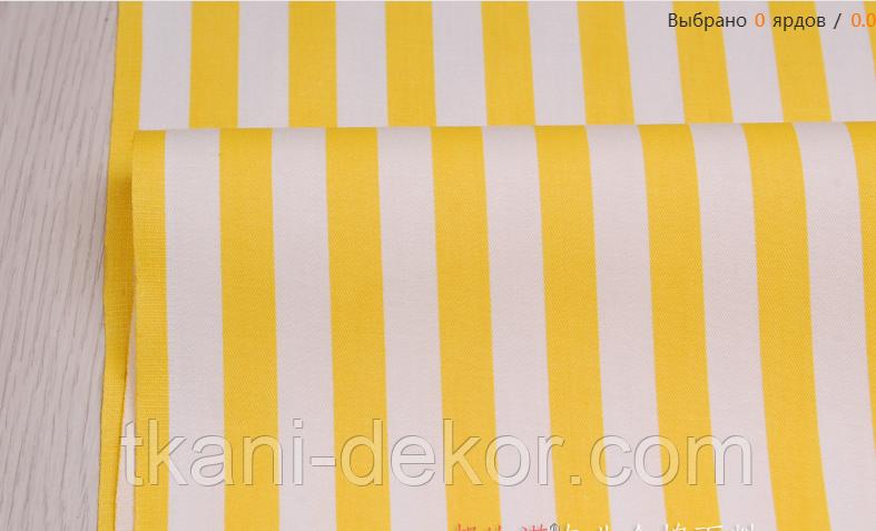 Сатин (бавовняна тканина) жовта смужка велика