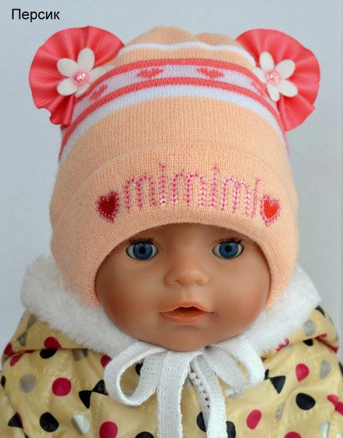 вязаная шапочка для новорождённых в магазине Malishopt арт 464738274