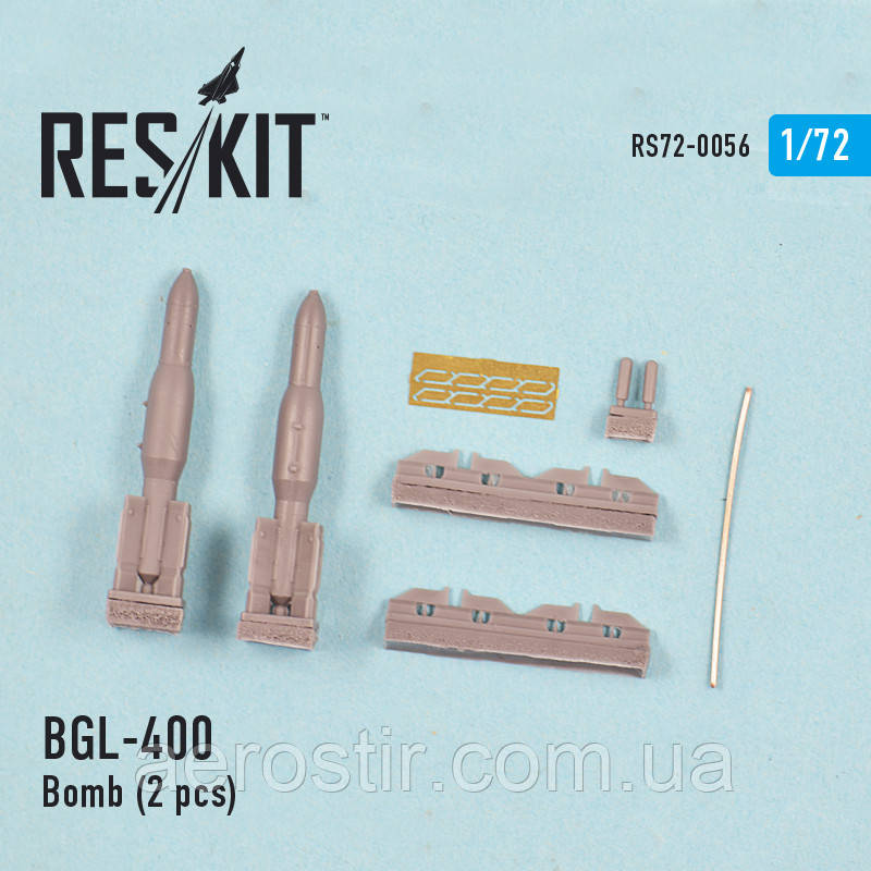 BGL-400 Bomb (2 pcs) 1/72 RES/KIT 72-0056