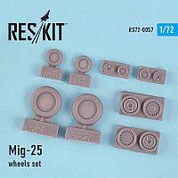 Mig-25 wheels set 1/72 RES/KIT 72-0057