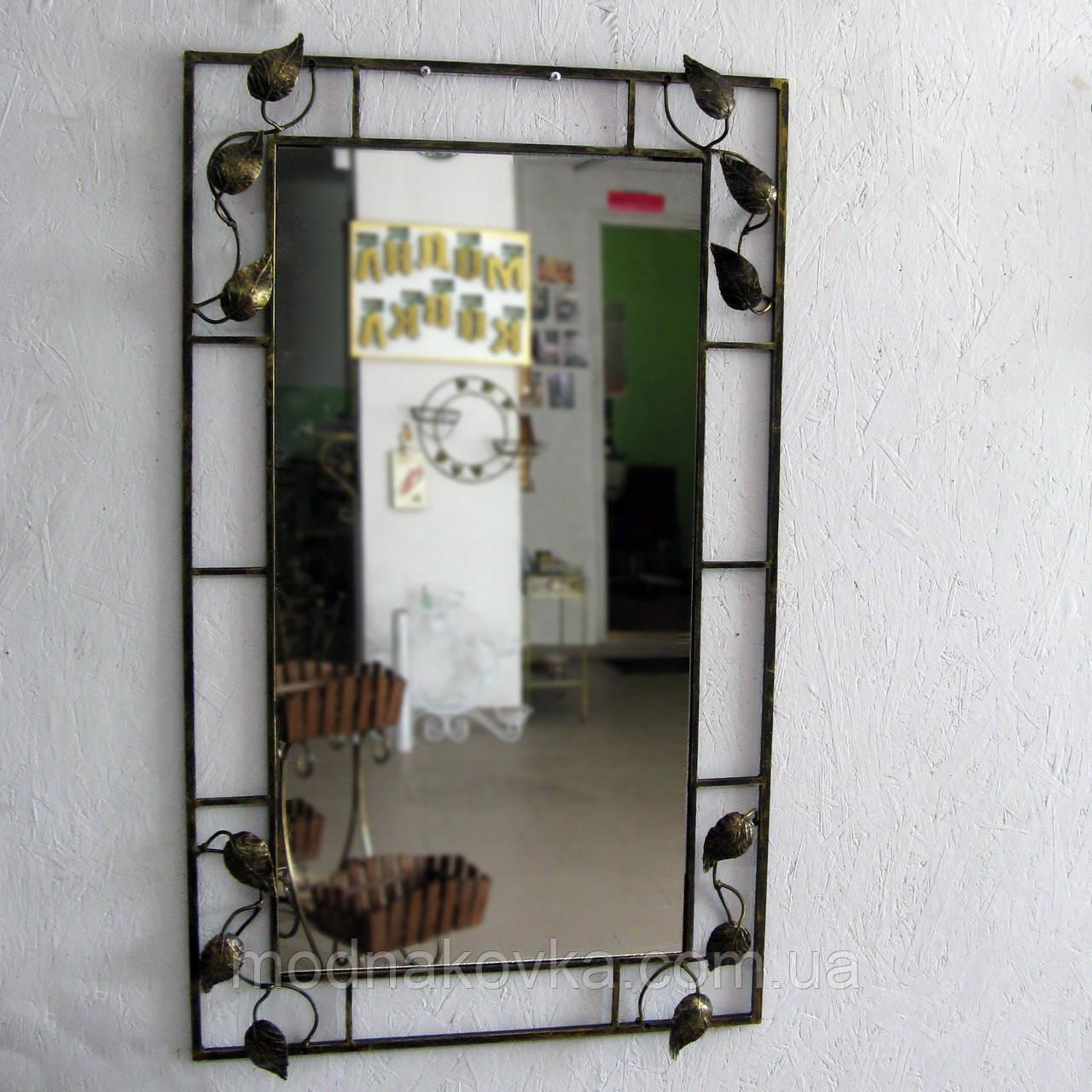 Зеркало большое в кованой раме золото