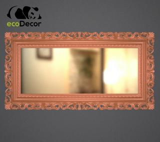 Зеркало настенное Bogota в бронзовой раме