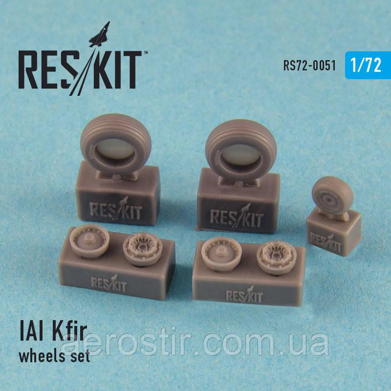 IAI Kfir wheels set 1/72  RES/KIT 72-0051