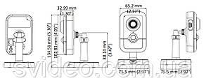 IP видеокамера Hikvision DS-2CD2443G0-I , фото 3