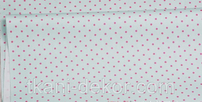 Сатин (бавовняна тканина) малинові точки на м'яті
