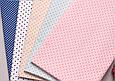 Сатин (бавовняна тканина) малинові точки на м'яті, фото 2