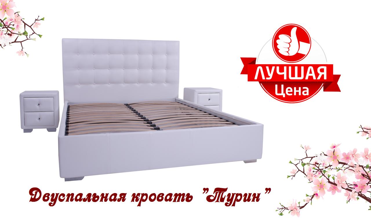 """Кровать двуспальная с механизмом """"Турин"""""""