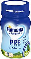 Молочная смесь Humana PRE c пребиотиками, 90 мл