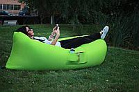 Надувной матрас Ламзак AIR sofa, Шезлонг гамак для пляжа, Диван мешок, Надувной лежак