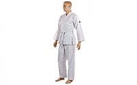 Кимоно белое для карате и айкидо MATSA МА-0016 (110-190 см)