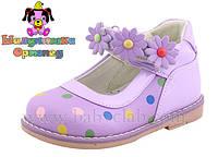 fb1cf1c133012e Ортопедичне дитяче та підліткове взуття Шалунишка в Хмельницькому ...