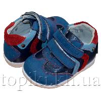 9f42b91b5c579d Демисезонные ботинки шалунишка в Украине. Сравнить цены, купить ...