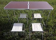 Складной стол RAINBERG RB-9301 + 4 стула в чемодане 1200х600. Усиленный корпус, выход для зонта Коричневый
