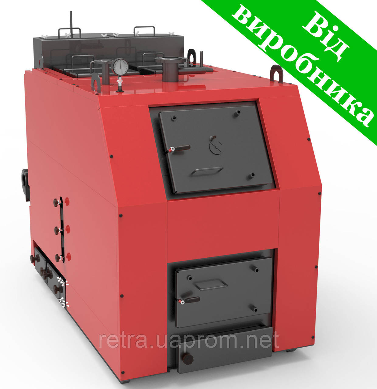 Котел твердотопливный Ретра-3М 250 кВт промышленный длительного горения