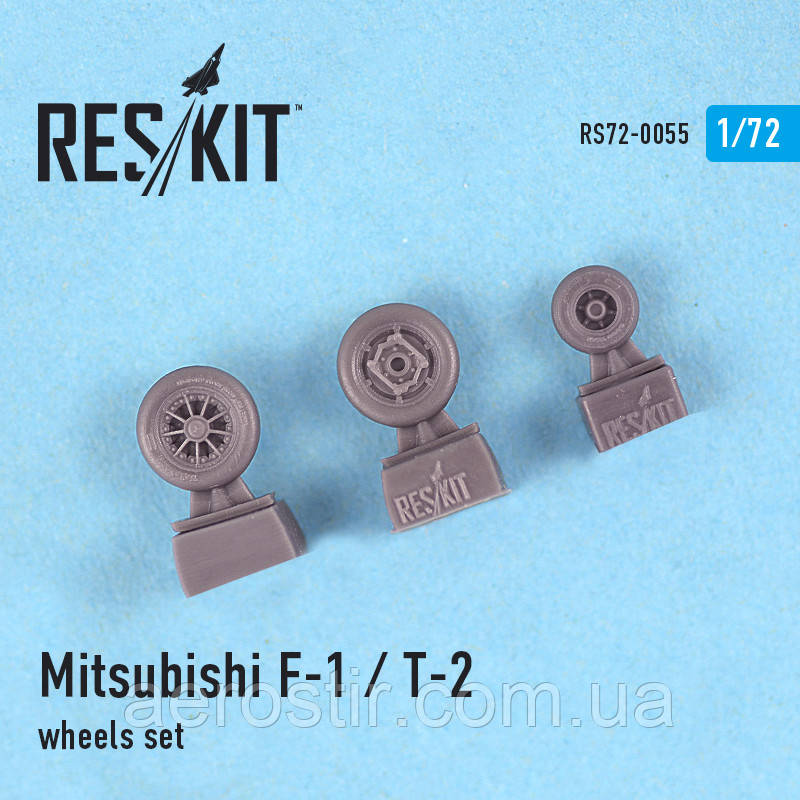 Mitsubishi F-1 / T-2 wheels set 1/72 RES/KIT 72-0055