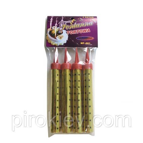 Пиротехнические уличные свечи в торт MF-001 (12 см. 40 сек)