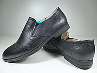 Школьные туфли для мальчика Солнце р. 32,33,35,35,36,37