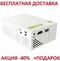 Мультимедийный портативный мини проектор Projector LED YG310, фото 1