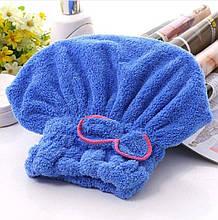 Тюрбан для волос голубой из микроволокна - размер универсальный (подходит для детей и взрослых)