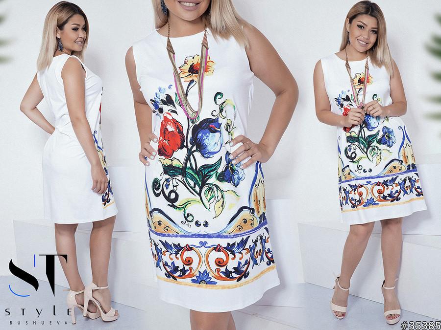 Жіноче стильне плаття біле з принтом великих розмірів розмір 48-50 52-54 a2dda4c480e02