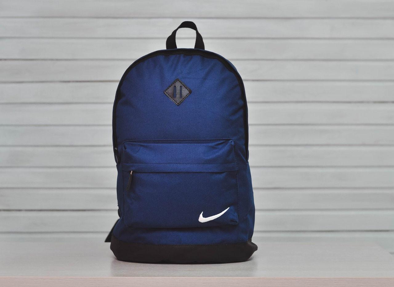 Рюкзак Nike молодежный стильный с принтом (синий), ТОП-реплика