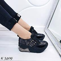 Черные кроссовки на платформе 3409 (ДБ), фото 3