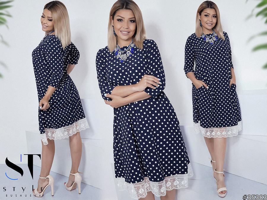 1302ae3a831 Жіноче стильне плаття великих розмірів в горошок з кружевом розмір 48-50  52-54