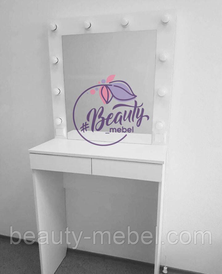 Гримерный столик с зеркалом, стол для макияжа с лампами