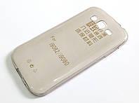 Чехол для Samsung Galaxy Grand duos i9080 / i9082 / Grand Neo i9060 силиконовый ультратонкий прозрачный серый