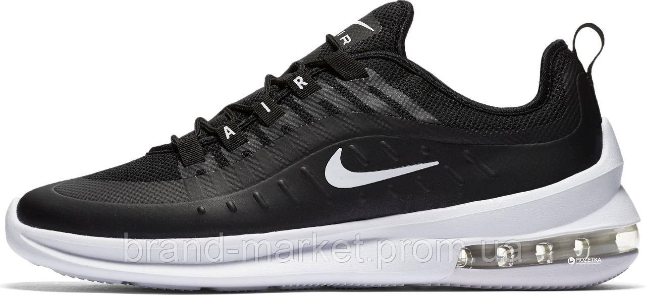 8bb0fd7b Мужские кроссовки Nike Air Max Axis Black (Найк Аир Макс Аксис, черные /  белые