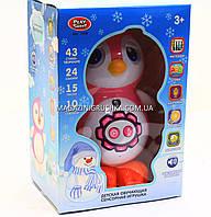 Интерактивная игрушка пингвин утенок арт. 7498. Детские аудиосказки, стихи, песни и скороговорки