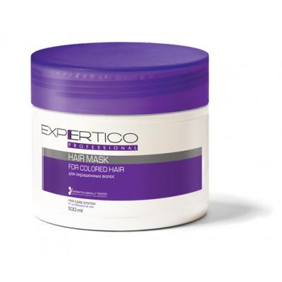 Маска для окрашенных волос Tico Professional Expertico For Colored Hair Mask 500ml
