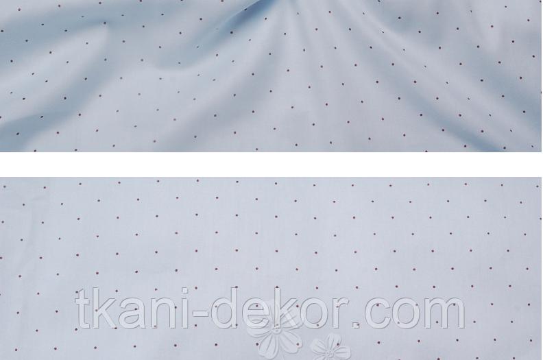 Сатин (хлопковая ткань) точки на голубом (компаньон к провансу с точками)
