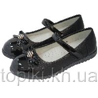 Туфли для девочек Тоm M 1437B черные 32-37