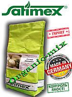 Семена лука Белый Джамбо, Satimex (Германия) , 250 г (проф. пакет)