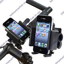 Держатель крепление для смартфона GPS на руль велосипеда, мото и др.