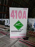 Фреон R-410A