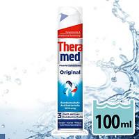 Профессиональная зубная паста Тheramed Original  с дозатором Германия