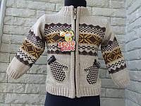 Красивый теплый свитер на змейке для мальчиков 1-5 лет /Турция/молочный