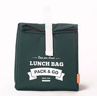 Стильная практичная термосумка PLUS Pack&Go Прекрасно подойдет для пикников на природе Доступно Код: КГ5449
