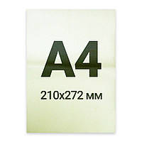 Пиробумага А4 (21x27 см), фото 1