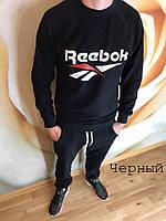 Спортивный костюм мужской Reebok ( авангард), фото 1