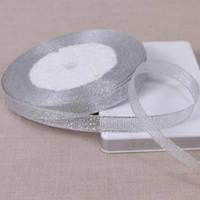 Лента парчевая 1,2 см серебро (рулоны)