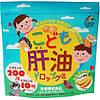 Детские витамины +Омега3 с банановым вкусом 100 шт. Япония